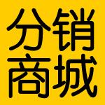 重庆微信商城开发