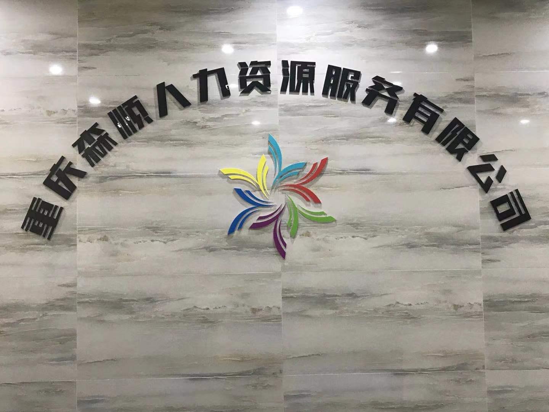 重庆公众号商城开发