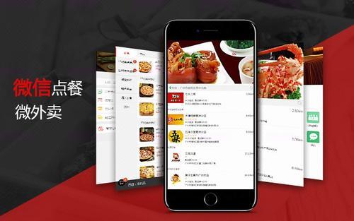 重庆微信营销系统
