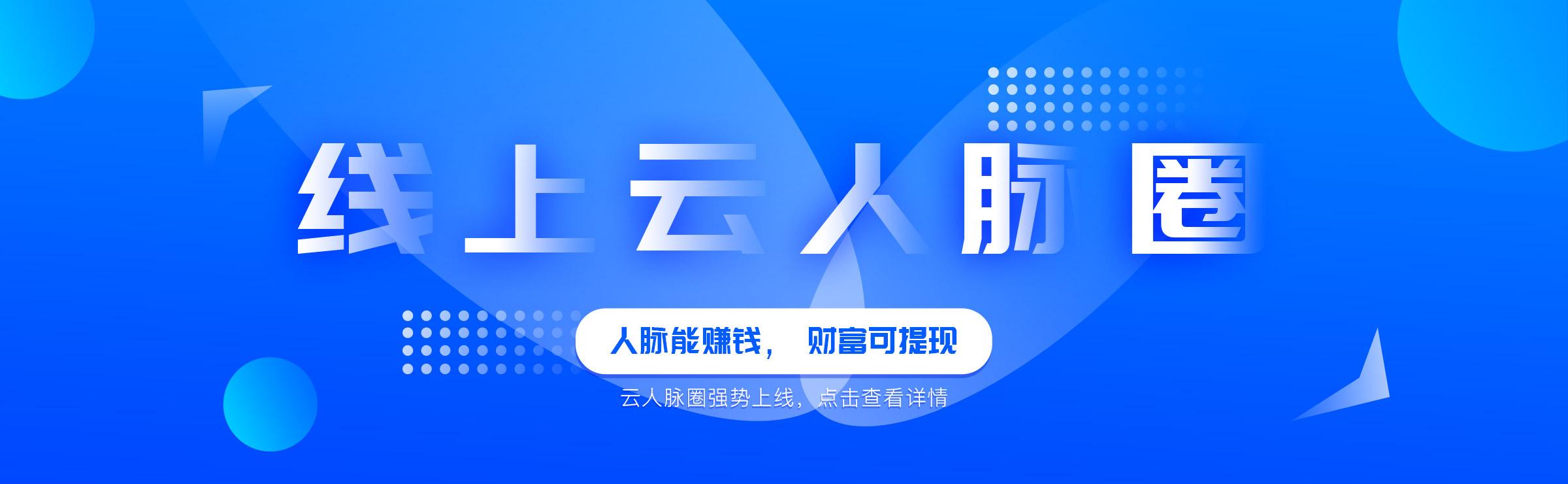 重庆小程序开发
